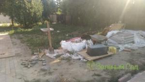 Укладка рулонного газона Чернигов